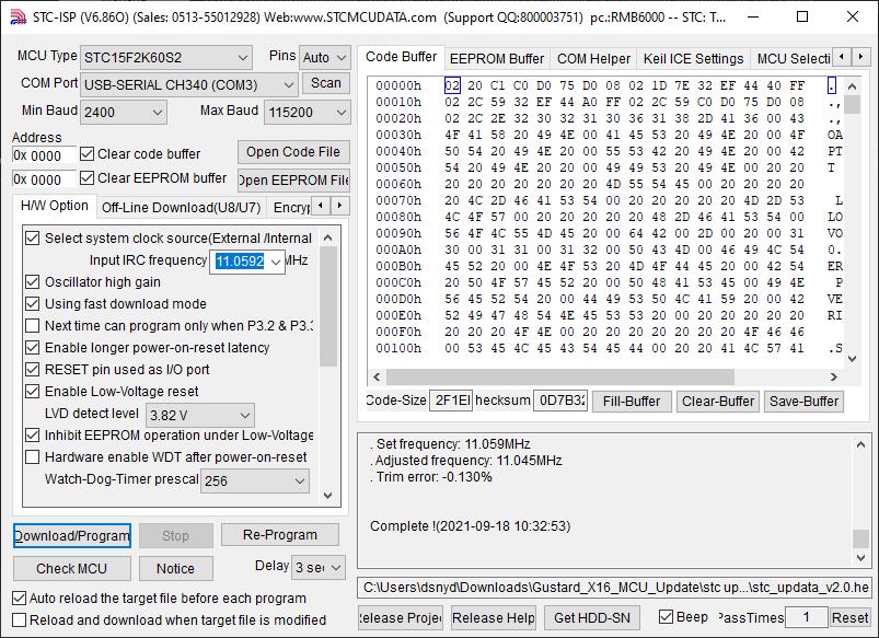 06 - Gustard Update - MCU Download Complete.png