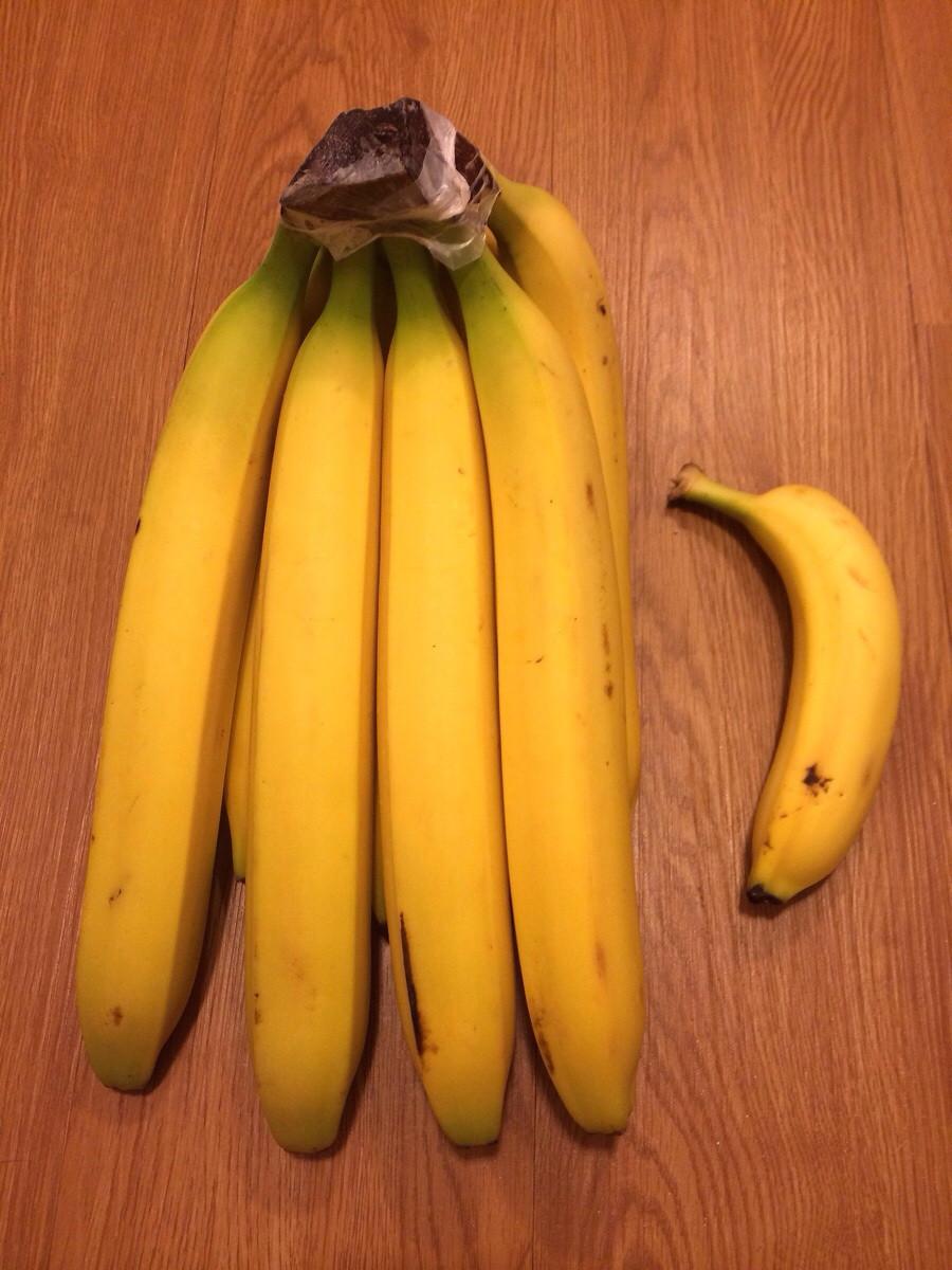 BananaForSize.jpg