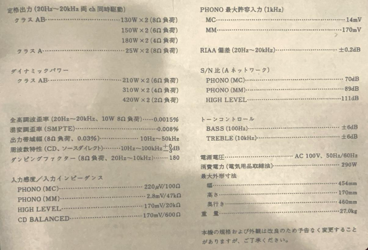 CF7A1D4A-BC5C-436F-BE3F-F0C425A5CC42.jpeg