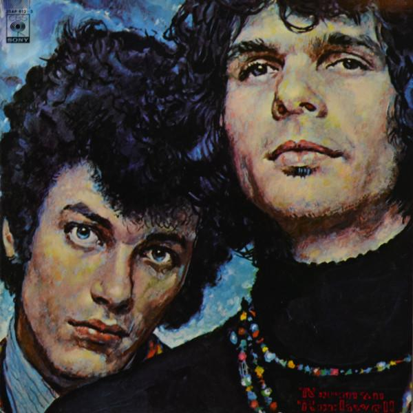 Mike_Bloomfield_And_Al_Kooper_The_Live_Adventures_Of_Mike_Bloomfield_And_Al_Kooper_front_grande.jpg