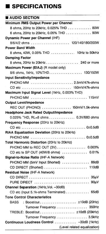 Yamaha-RX-596.jpg