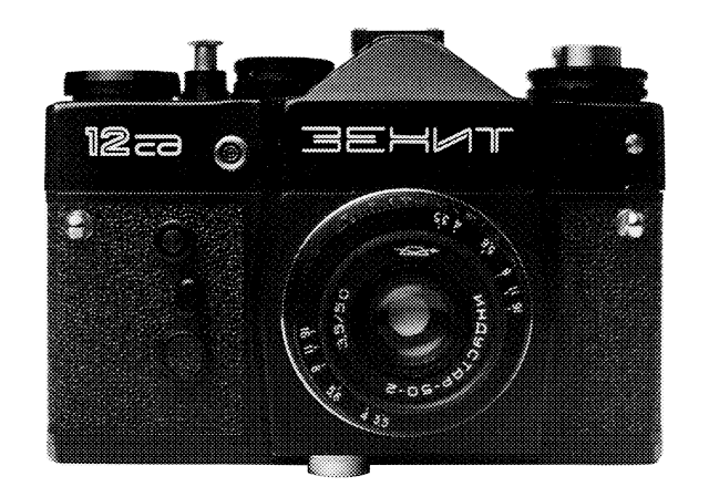 Zenit 12SD Halftone.png